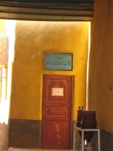 nubian-door-sm